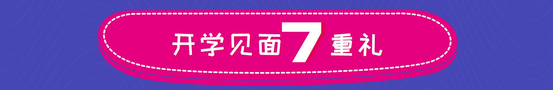 6-640_畫板-1_03.png